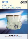 Large Size Cement Mill Gearbox